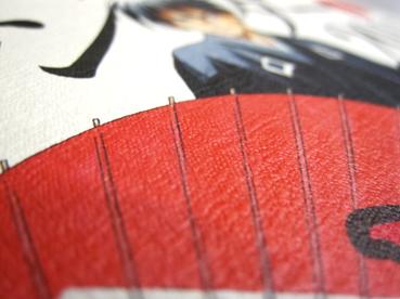 「神のみぞ知るセカイ」第11巻 &「結界師」第32巻!! 本日発売!!_f0233625_1336130.jpg