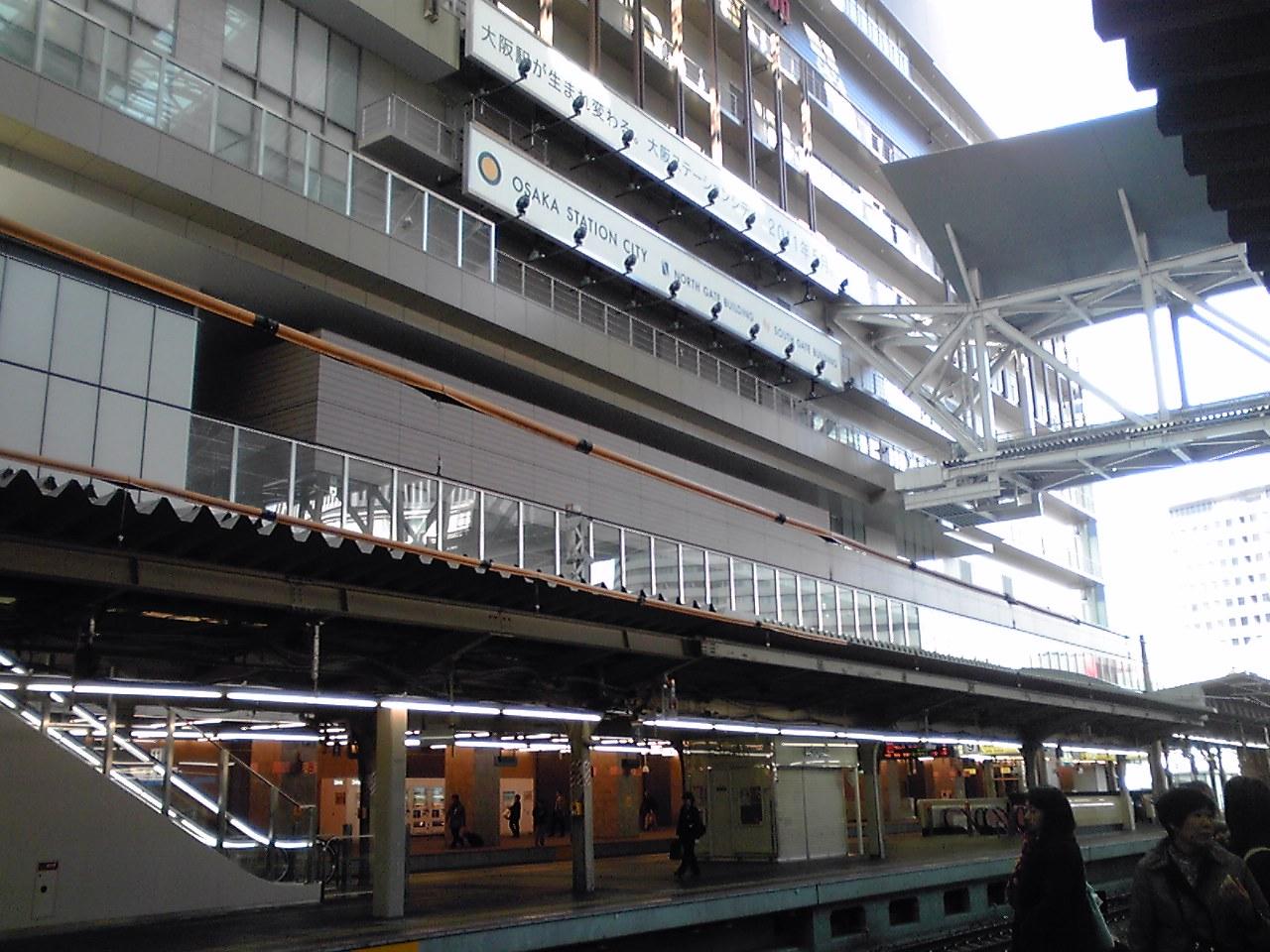 大阪駅がっ_e0155231_14481755.jpg