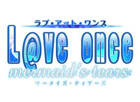『L@ve once-mermaid\'s tears-』関連CDのリリースラッシュがやってくる!_e0025035_16392953.jpg