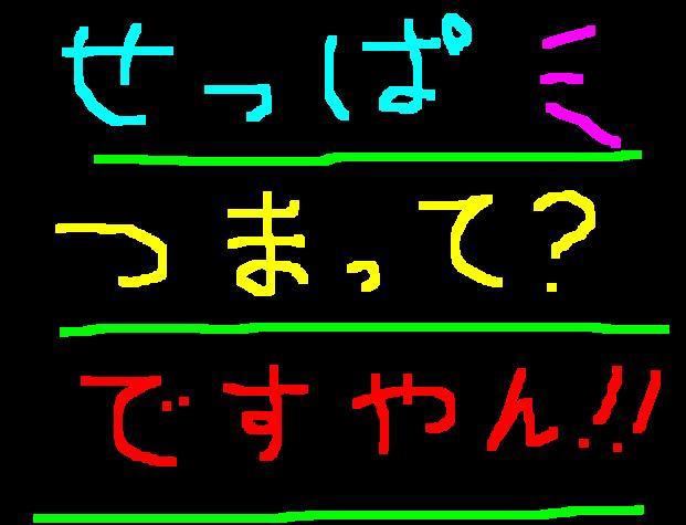 f0056935_18202281.jpg