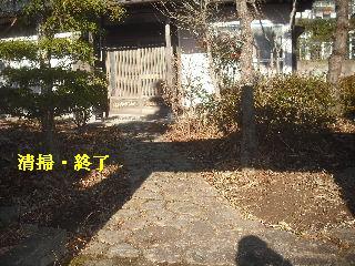 f0031037_193264.jpg
