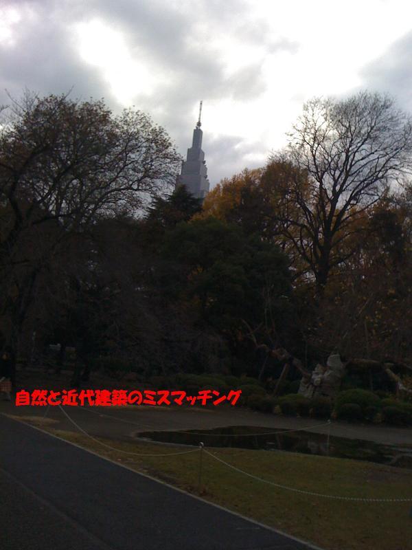 f0212142_5481310.jpg
