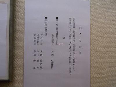 b0069548_1251115.jpg