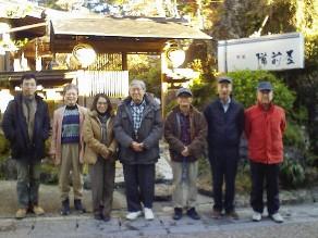 2010年12月7-8日 長良川「治水」調査行-3_f0197754_14563537.jpg