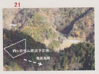 2010年12月7-8日 長良川「治水」調査行-3_f0197754_15102629.jpg