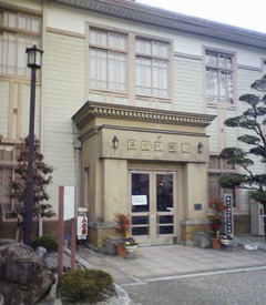2010年12月7-8日 長良川「治水」調査行-3_f0197754_1522948.jpg