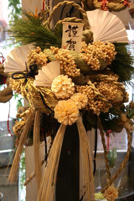 和歌山まで旅立ちました♫_e0149863_2235221.jpg