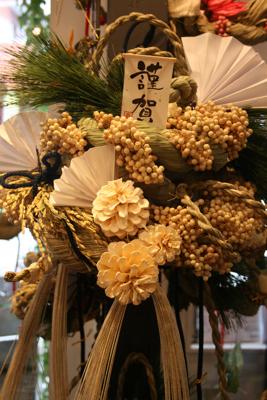 和歌山まで旅立ちました♫_e0149863_2241142.jpg