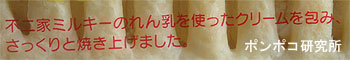 e0073268_23275863.jpg