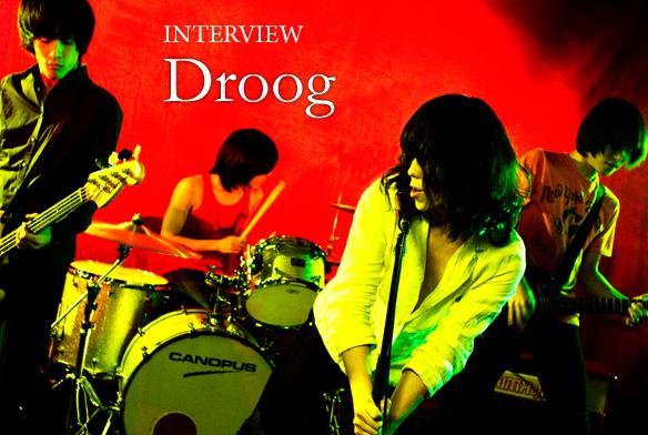 Droog① 〈2010/02/18掲載〉_e0197970_16234219.jpg