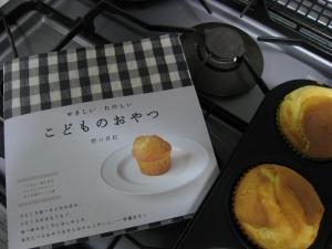 Kodomo_oyatsu