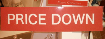 HAVE A VERY MERRY CHRISTMAS!!_e0112378_18333589.jpg