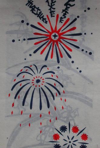 手すき和紙カレンダー 2011年版_e0200879_14161484.jpg