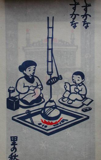 手すき和紙カレンダー 2011年版_e0200879_14162370.jpg