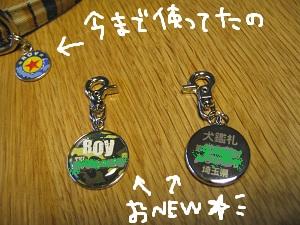 b0092580_234577.jpg