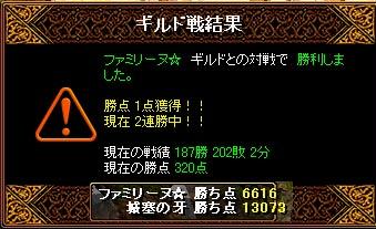 b0194887_14104100.jpg
