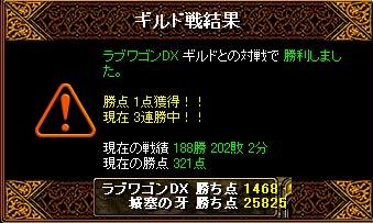 b0194887_14161839.jpg