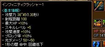 b0194887_14464517.jpg