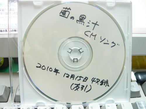 CDデビュー♪♪_b0201492_1854038.jpg