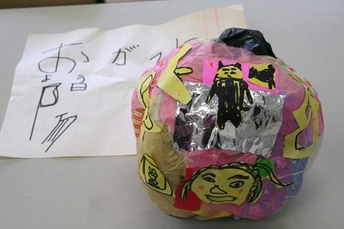 子どもアトリエ ・・・京都の手作り市_c0100195_13493292.jpg
