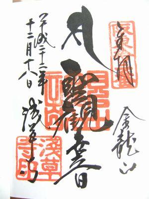 f0120102_14484268.jpg
