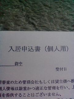 b0197308_2151625.jpg