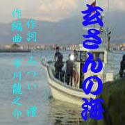 d0095910_6482628.jpg