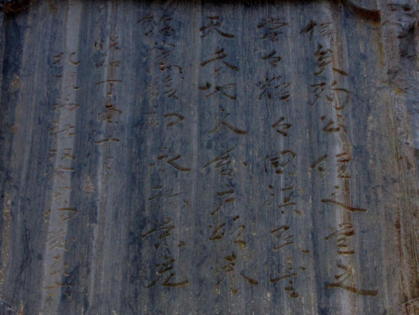 2010年12月18日(土):雪景色_e0062415_15443074.jpg