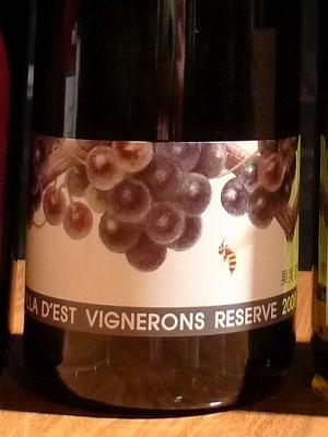東御市のワインを地元・信州の食材とともに楽しむ会3@ヴィラデスト_d0113725_10402361.jpg