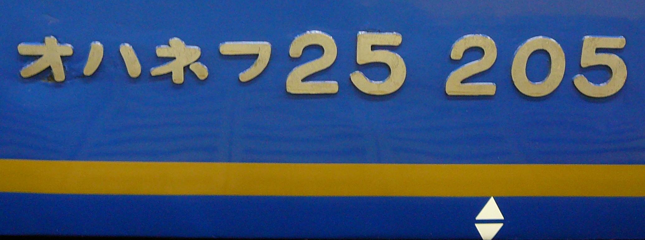 f0203926_050197.jpg