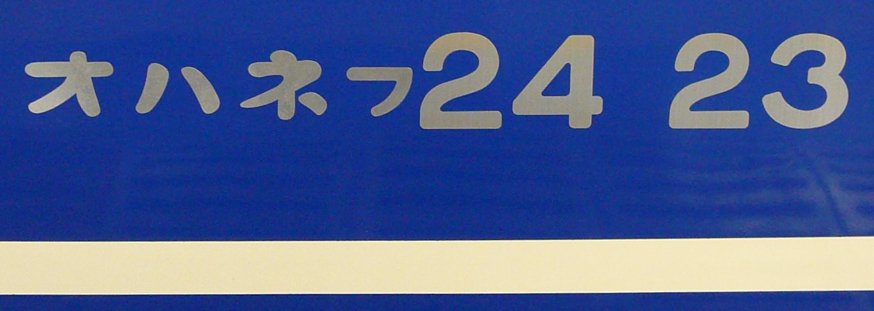 f0203926_0511474.jpg