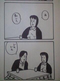 a0098129_20115477.jpg