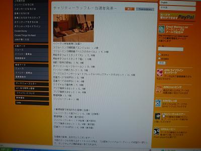 b0138430_14493726.jpg
