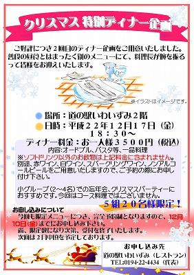 b0206037_1941036.jpg