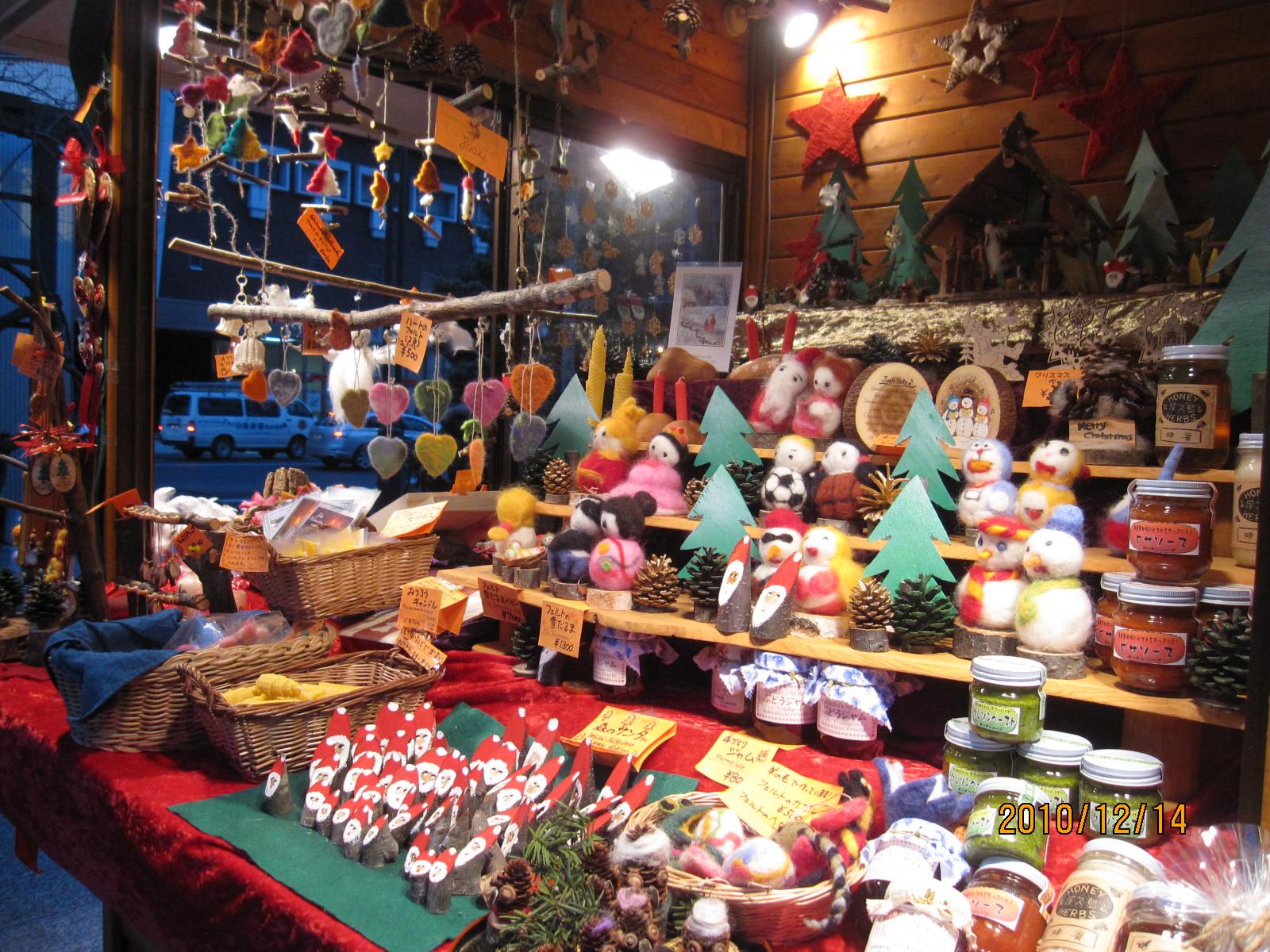 。・☆クリスマス市☆・。_f0231042_1820226.jpg