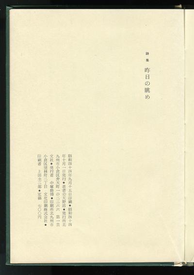 b0081843_1725284.jpg