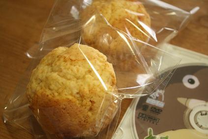 Yuzu_muffin