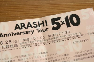 Arashi5x10
