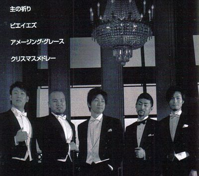 東京カテドラル聖マリア大聖堂のコンサート_e0022175_11295643.jpg