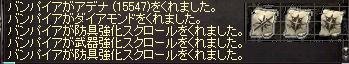 b0083880_0333624.jpg