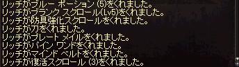 b0083880_0343165.jpg