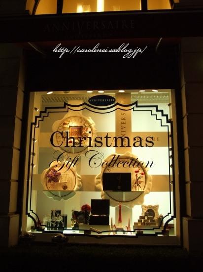 クリスマスの青山界隈_d0025294_23144478.jpg