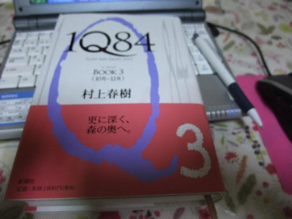 b0044296_1920852.jpg