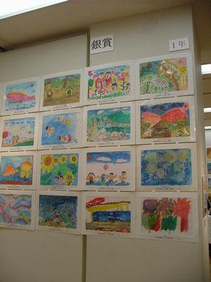 MOA美術館福岡児童作品展_c0218303_1951851.jpg