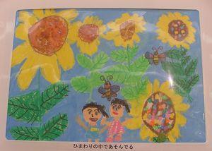 MOA美術館福岡児童作品展_c0218303_1955032.jpg