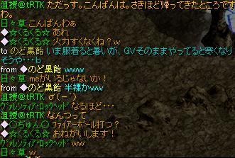 d0081603_10534998.jpg