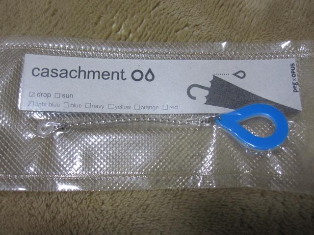 casachment _c0200314_19445135.jpg