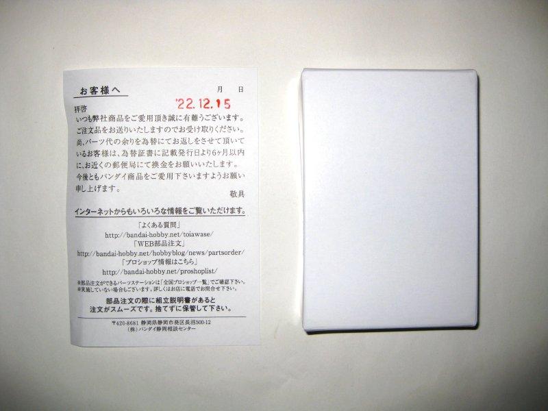b0068615_15441026.jpg