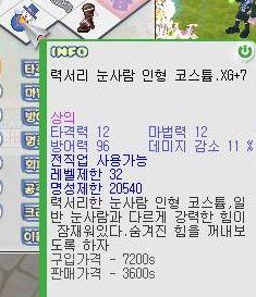 d0073120_16443336.jpg