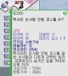 d0073120_1663314.jpg